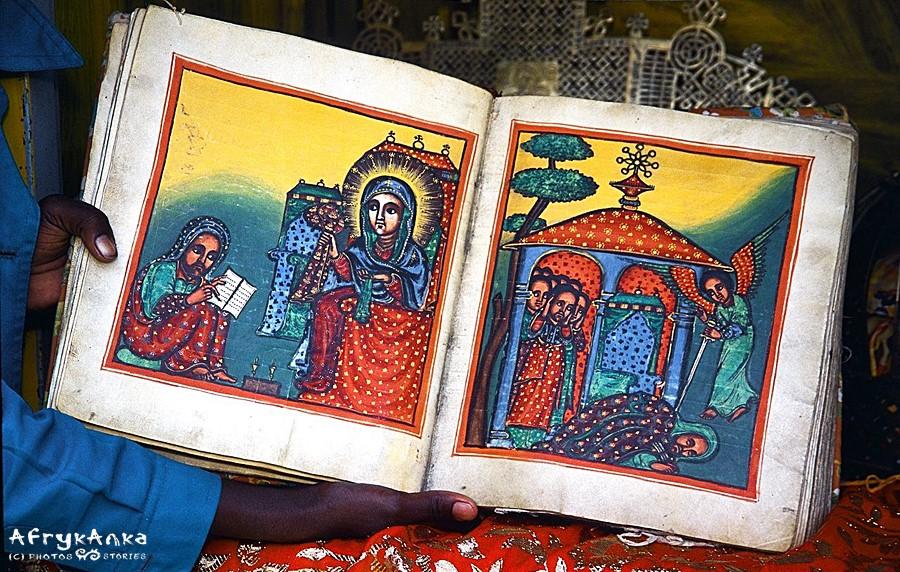 Malunki w manuskrypcie.