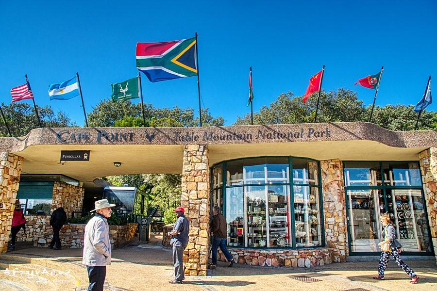 """W RPA nazwisko """"Kobus"""" jest dość popularne."""