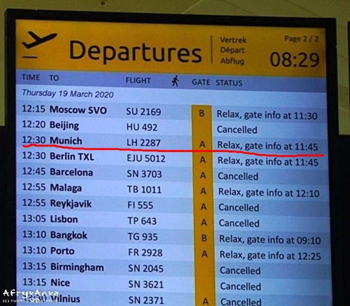 Lot do Monachium? Zrelaksuj się!