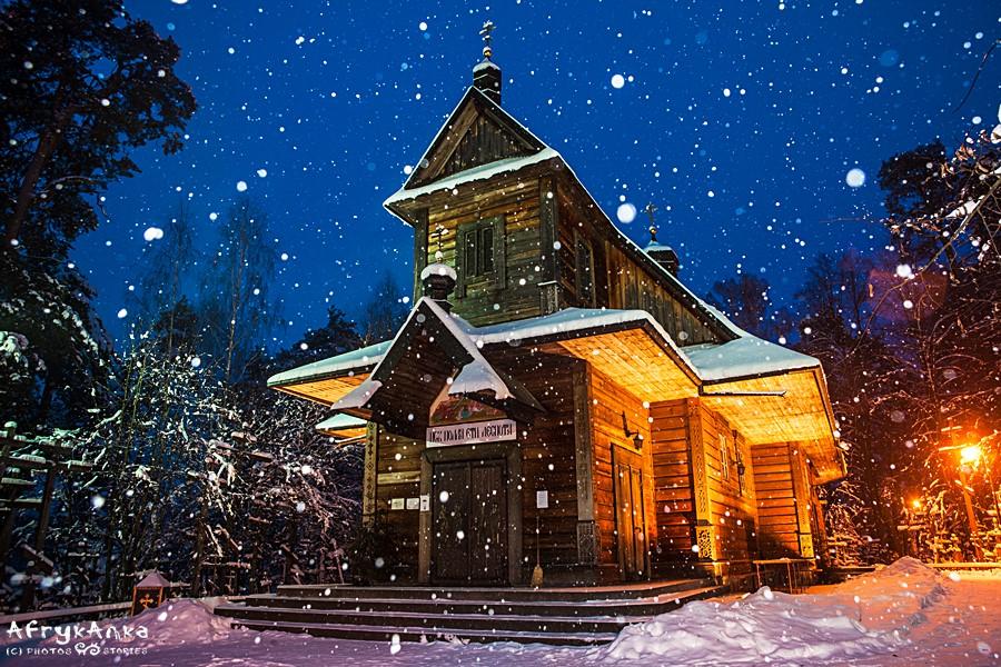 Cerkiew w zimowej szacie.