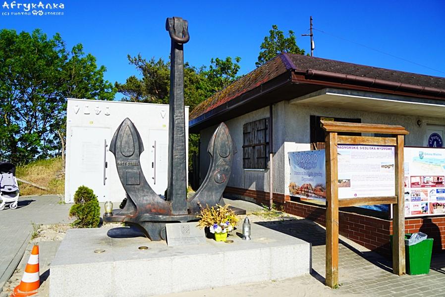 Pomnik pamięci tych, którzy nie wrócili z morza.